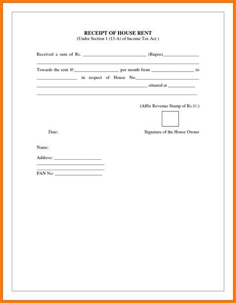 Tenant Receipt Template by Rental Receipt Format Portablegasgrillweber