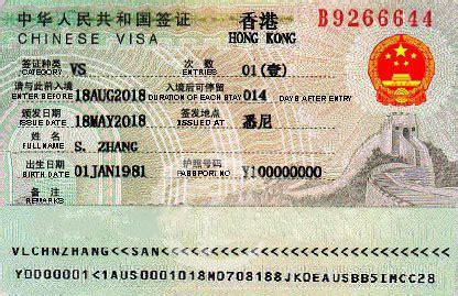 hong kong visa policy requirements visa  countries