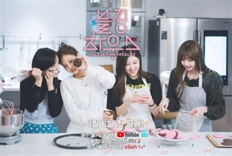 blackpink house watch yang hyun suk gifts blackpink a new house in first
