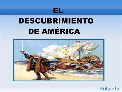 dia del descubrimiento de america descubrimiento de america