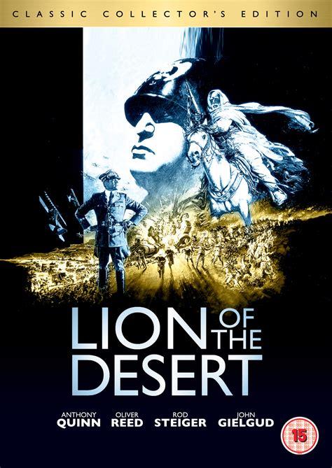film lion of the desert 1981 فیلم ونقـــد lion of the desert 1981