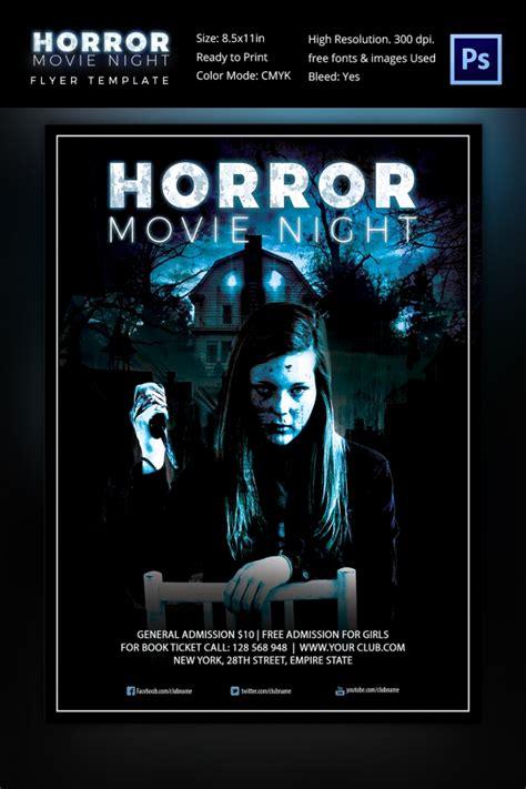 movie night flyer template 25 free jpg psd format