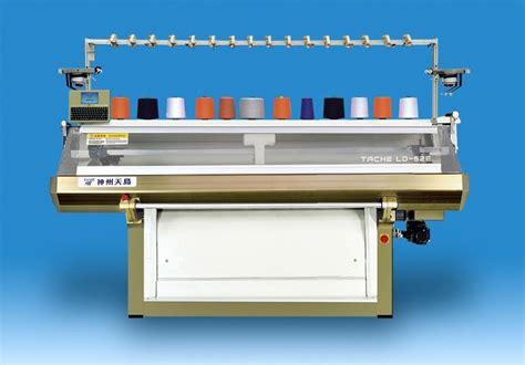 flat knitting machine china flat knitting machine china knitting machine