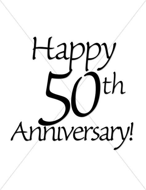 Happy 50th Anniversary Wordart Christian Anniversary Clipart Happy 50th Anniversary Clip