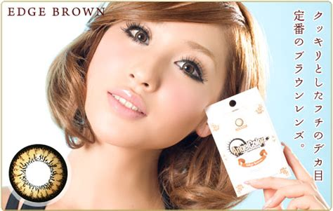 Softlens Geo geo series softlens house