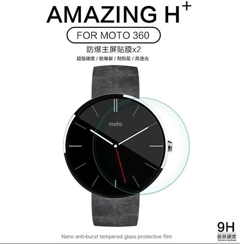 Istimewa Tempered Glass Moto 360 2nd 46mm nillkin moto 360 2nd 42mm 46mm end 11 14 2018 3 48 pm