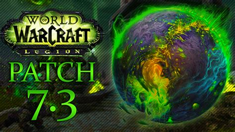 Patchwork Wow - world of warcraft patch 7 three argus