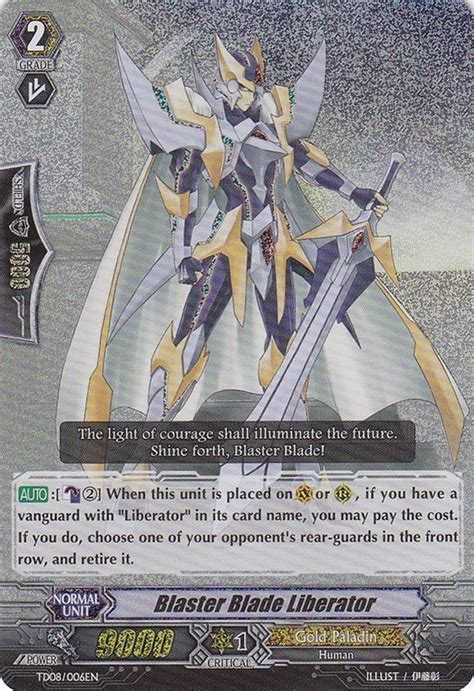 cardfight vanguard card template front and back blaster blade liberator liberator of the sanctuary