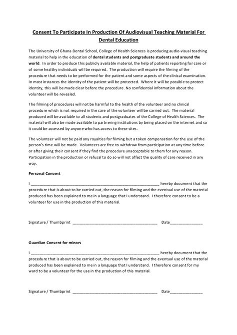 consent letter questionnaire patient consent form choice image cv letter and