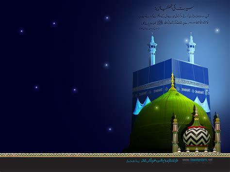 wallpaper islami islamic wallpapers archives page 4 of 5 hd desktop
