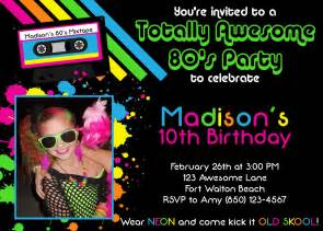 awesome 80 s 5x7 invitation birthday