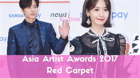 Byu Mba Asia 2017 by 2017 Asia Artist Awards Carpet