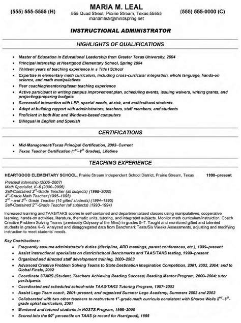 ideas for objectives on a resume resume objective ideas