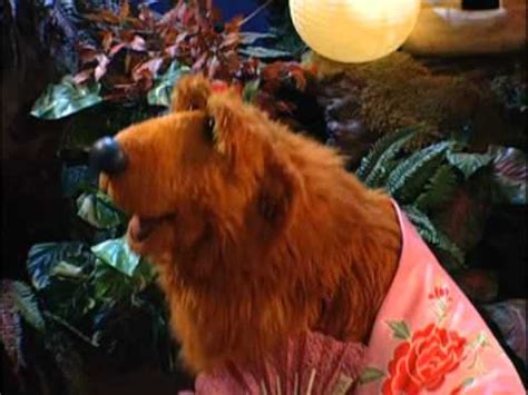 bear inthe big blue house goodbye song bear in the big blue house goodbye song full cast version youtube
