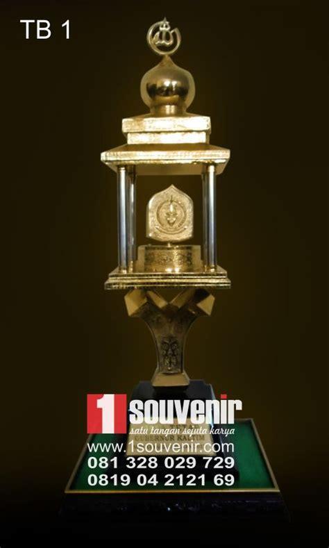 souvenircom piala bergilir trophy bergilir