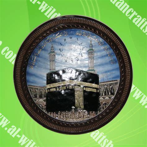 Jam Dinding Kaligrafi Standar 453 kaligrafi islam jam fiber ka bah murah cantik dan elegan