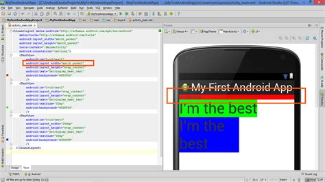 Android Layout Width Match Parent | lesson how to build android app with linearlayout plus