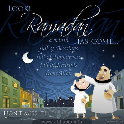 Ramadan Lebaran 2 ramadan prayer timetable for 1438 ah 2017 is available