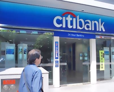 citibank singapore s profits increase