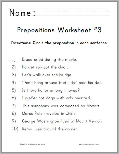 Prepositions Worksheet by Printable Preposition Worksheets For Kindergarten
