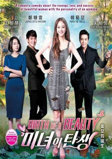 film drama korea birth of beauty birth of a beauty dvd korean tv drama 2015 episode 1