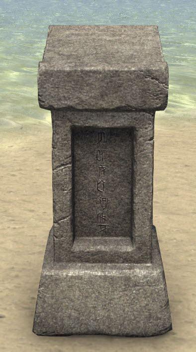 eso fashion podium engraved elder scrolls