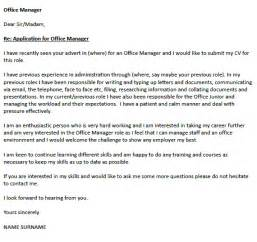 office manager cover letter exle cover letters and cv