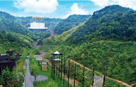 costa rica discovery to open 1 billion adventure park in costa rica