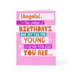 e birthday cards hallmark