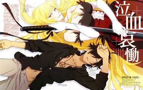 judul rekomendasi anime bertema vampir gwigwi