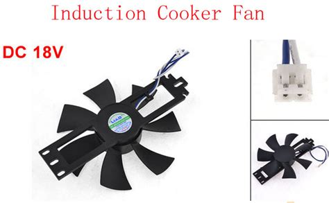 induction cooker fan noise dc 18v induction cooker replacement 2 pins connector brushless cooling fan 2pcs jpg