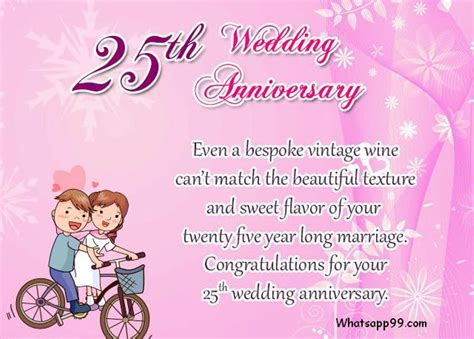 Wedding Anniversary Wishes In Marathi by Wedding Anniversary Wishes For Husband In Marathi