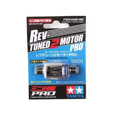 Rev Tuned 2 jual tamiya mini 4wd rev tuned 2 motor pro harga