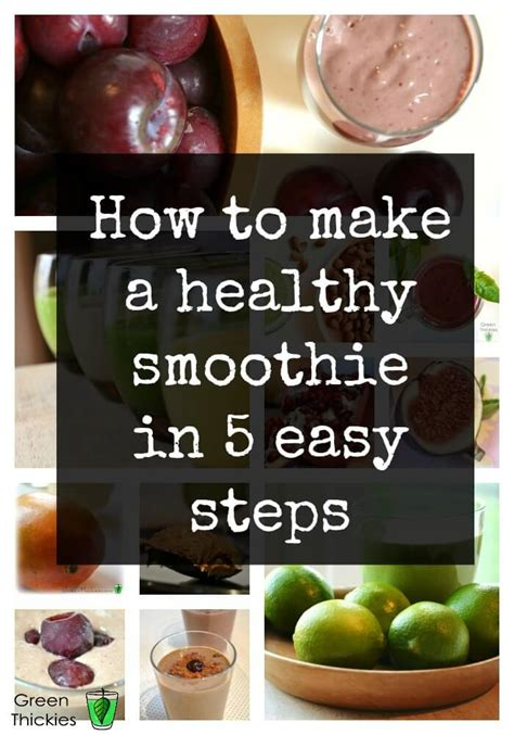 top 28 what do you need to make a smoothie steamed