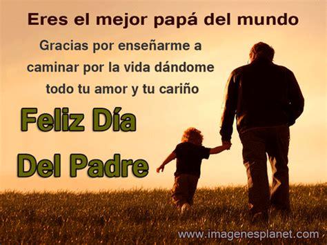 imagenes de amor para el dia del padre im 225 genes animadas para el dia del padre im 225 genes de amor