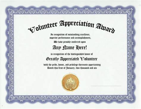 volunteer certificate template 7 free word pdf document