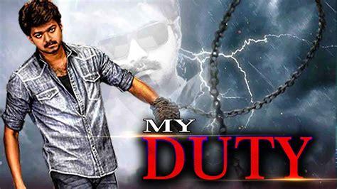film 2017 ka new vijay latest dubbed movie 2017 my duty 2017 new