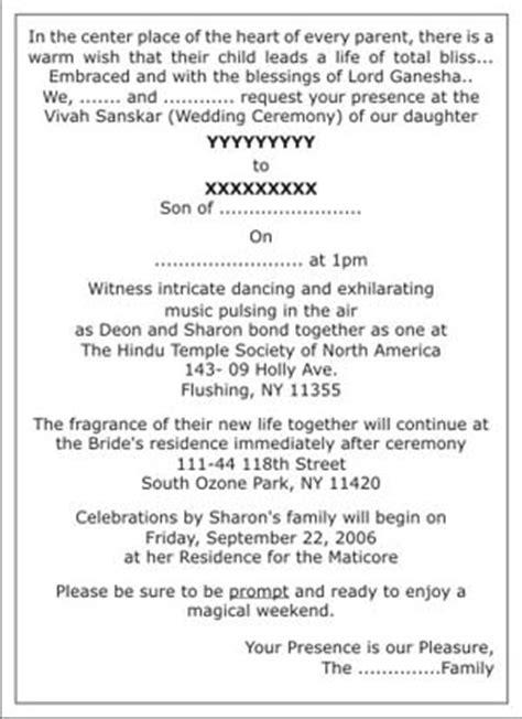 sle indian wedding card text hindu wedding invitation wordings hindu wedding wordings