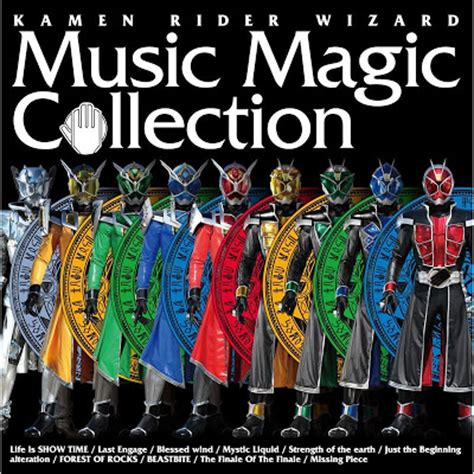 wizard music kamen rider wizard music magic collection anime mp3