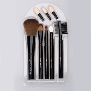 Makeup Brush 8 Set Miniso skin charm makeup brush 5 set includes spare