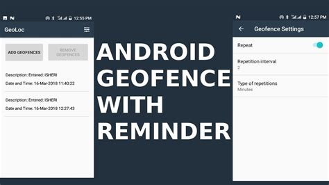 android geofence android geofence with reminder