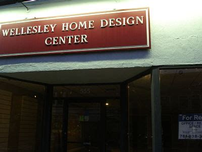 wellesley home design center closes the swellesley wellesley home design center closes the swellesley