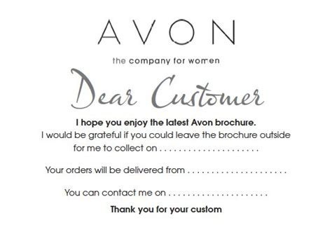 avon templates free quot free avon templates brochure drop note flyer postcard