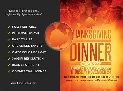 Thanksgiving Dinner Event Flyer Template Flyerheroes Thanksgiving Dinner Flyer Template