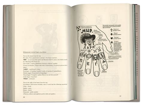 tattoo meaning encyclopedia russian criminal tattoo encyclopedia volume ii