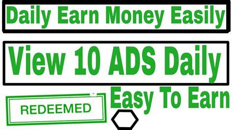 How To Make Money Online Daily - how to earn money daily in click ads daily ads 10 daily earn 10 rs fix making