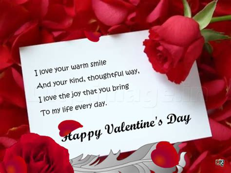 valentines day sms for friend happy valentines day 2016 quotes wishes sms for