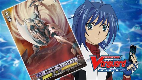 cardfight vanguard episode 72 cardfight vanguard official animation