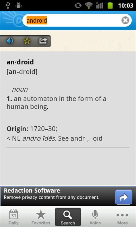 android dictionary android app dictionary android central