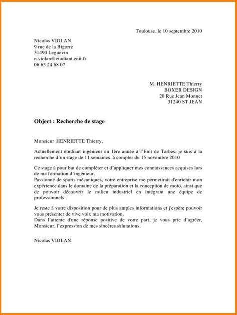 Lettre De Motivation Design Industriel 11 lettre de motivation ing 233 nieur format lettre